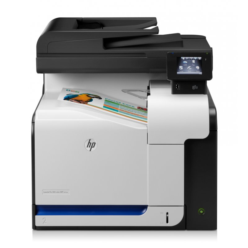 HP LASERJET M570DW PRO 500 31ppm COLOUR MULTIFUNCTION